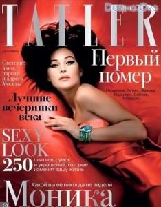 Обложка первого журнала Tatler в России