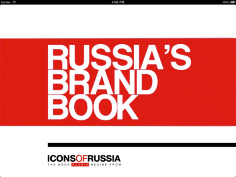 1782-1-icons-of-russia-ru