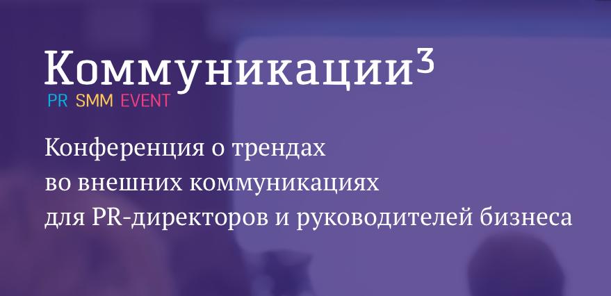 Снимок экрана 2015-02-20 в 0.12.00
