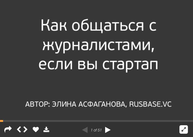 Снимок экрана 2015-02-26 в 21.44.22