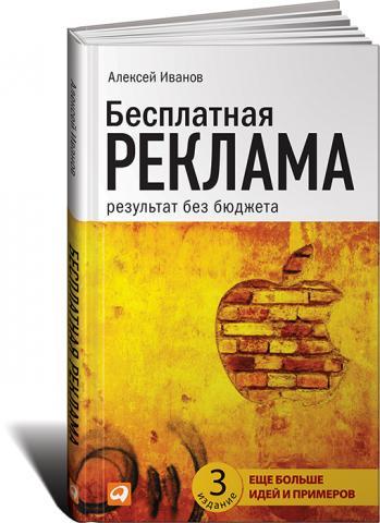 96dpi_rgb_700_besplatnaya_reklamarobli2012