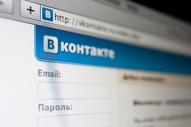 1284372080_vkontakte_630