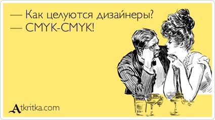 atkritka_1343091365_475