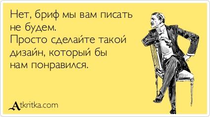atkritka_1350402542_737