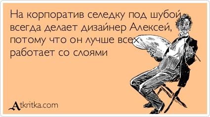 atkritka_1356616731_208