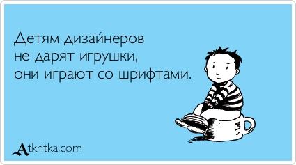 atkritka_1358603416_768