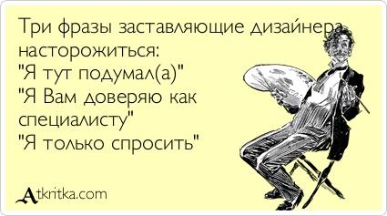 atkritka_1374430609_990