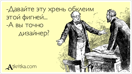 atkritka_1405430011_778
