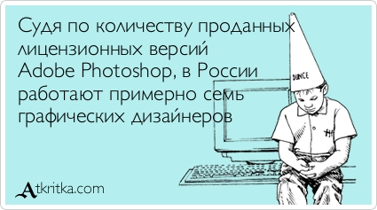 atkritka_1410816016_974