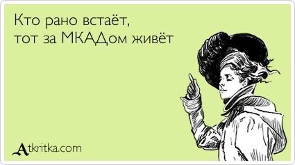atkritka_1398100557_307
