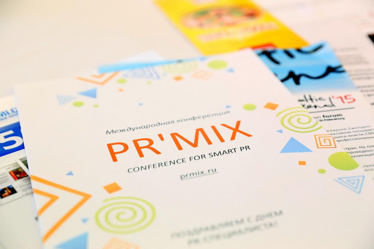 PRmixI165