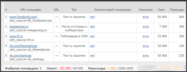 Снимок экрана 2015-12-08 в 23.06.30