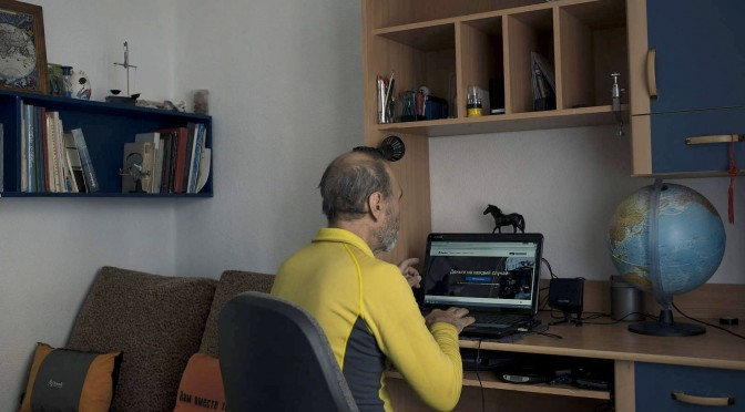 paypal-pensioner-glavnyj