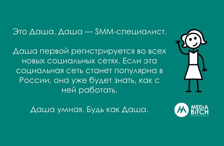 snimok-ekrana-2016-11-11-v-13-00-27