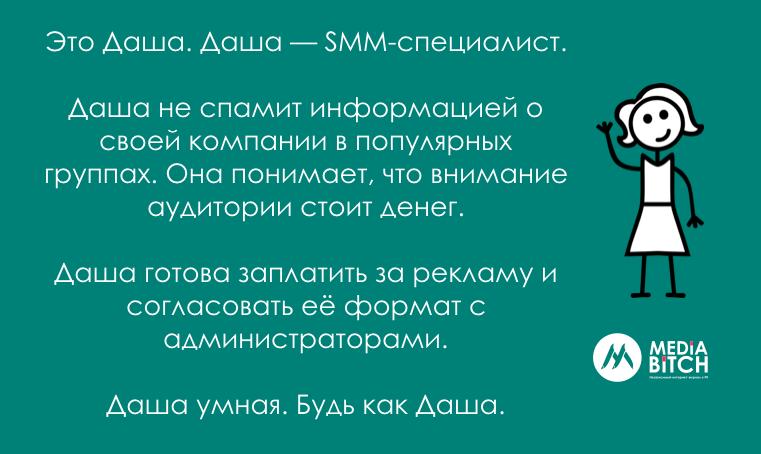 snimok-ekrana-2016-11-11-v-13-00-33