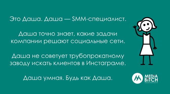 snimok-ekrana-2016-11-11-v-13-01-16