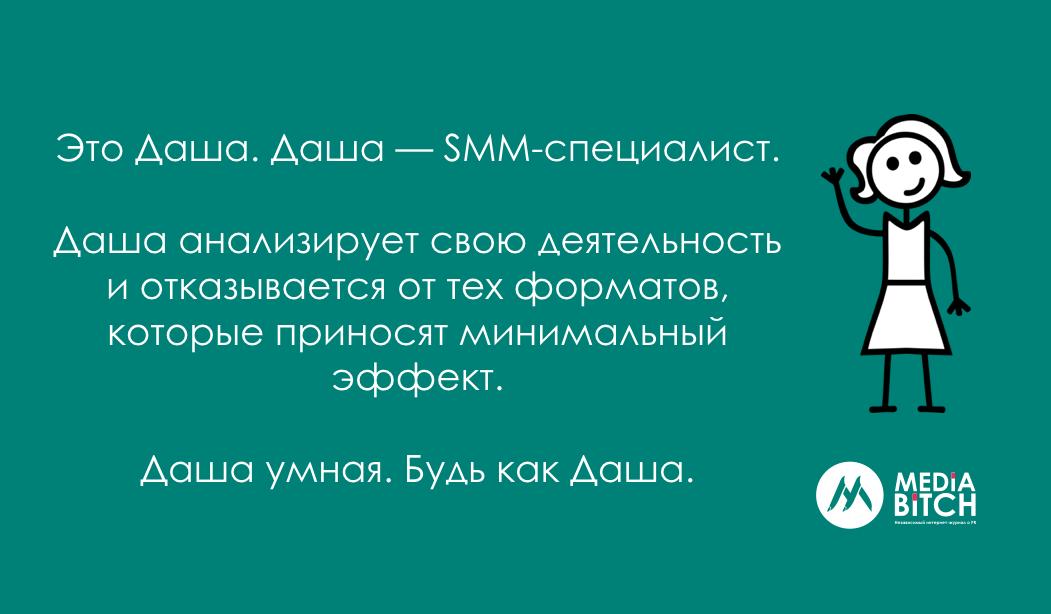 snimok-ekrana-2016-11-11-v-13-01-23