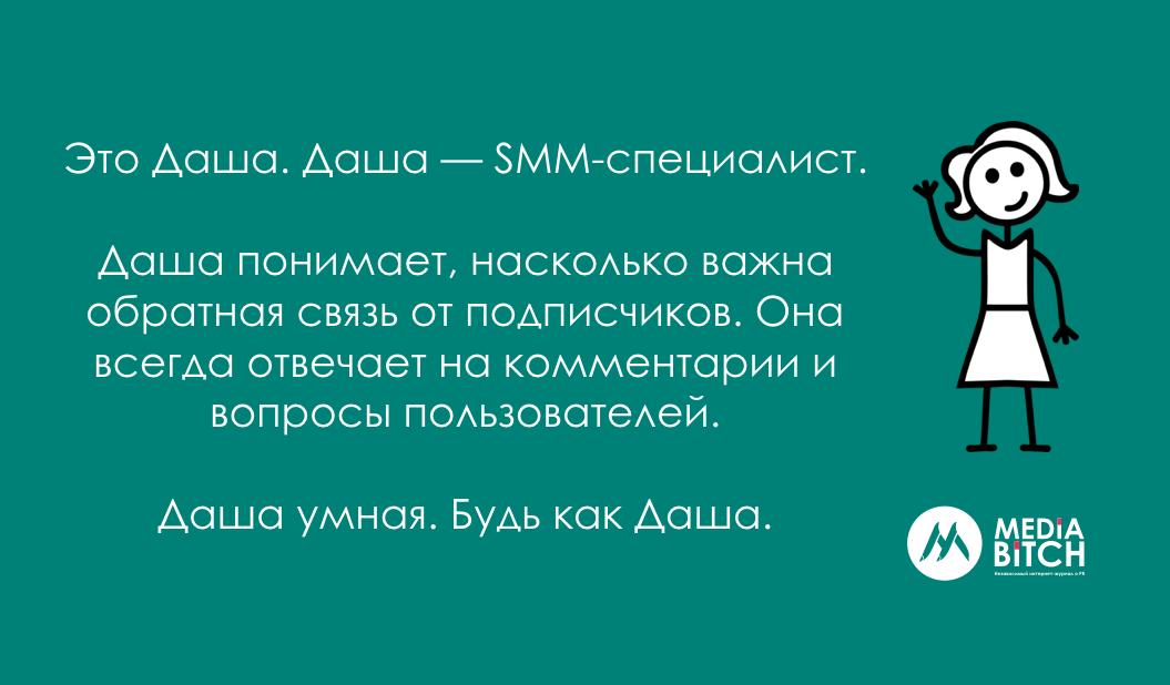 snimok-ekrana-2016-11-11-v-13-01-31