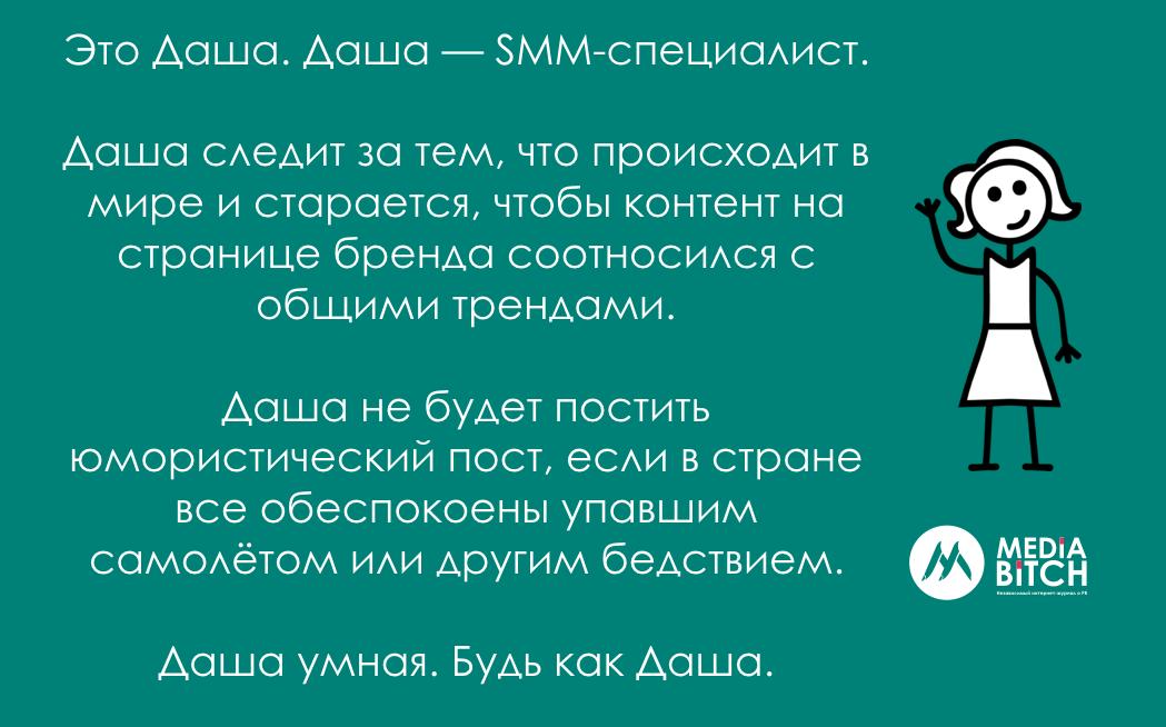 snimok-ekrana-2016-11-11-v-13-01-37