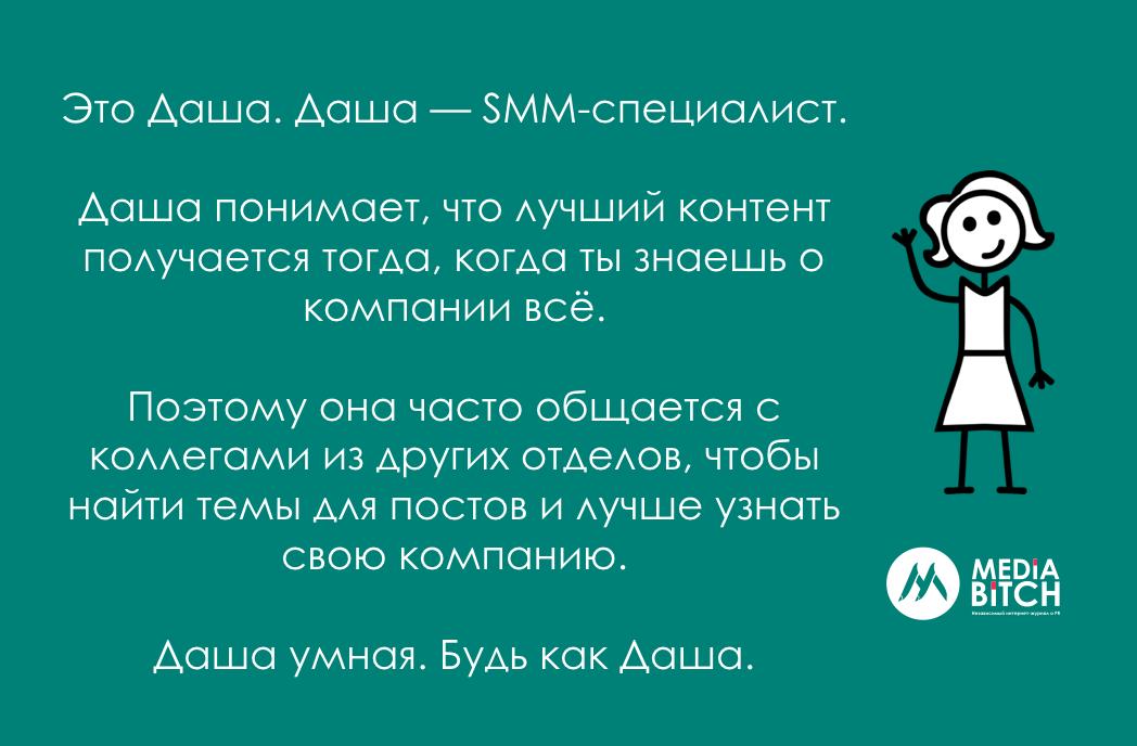 snimok-ekrana-2016-11-11-v-13-01-47