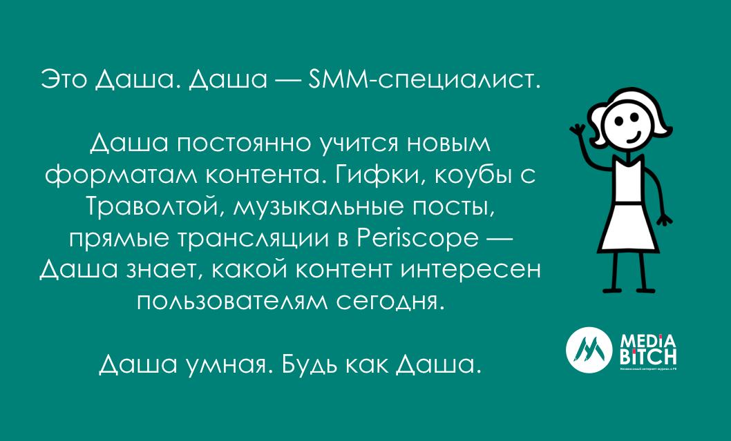 snimok-ekrana-2016-11-11-v-13-02-11