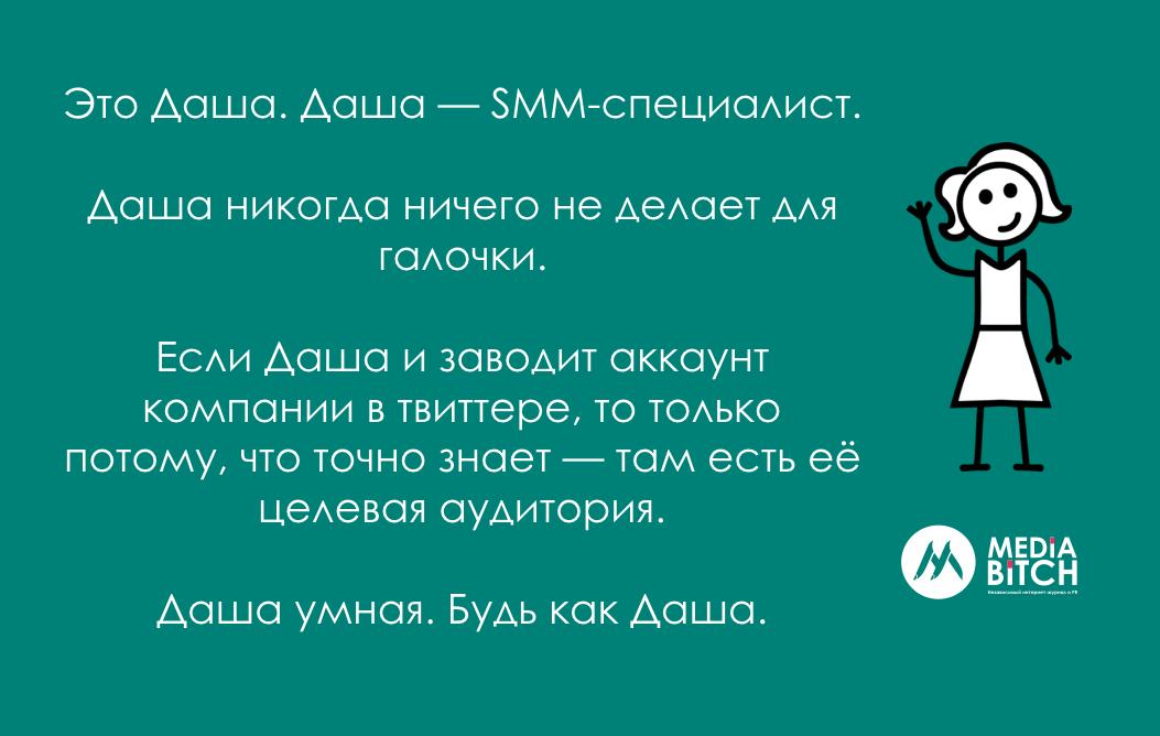 snimok-ekrana-2016-11-11-v-13-02-19
