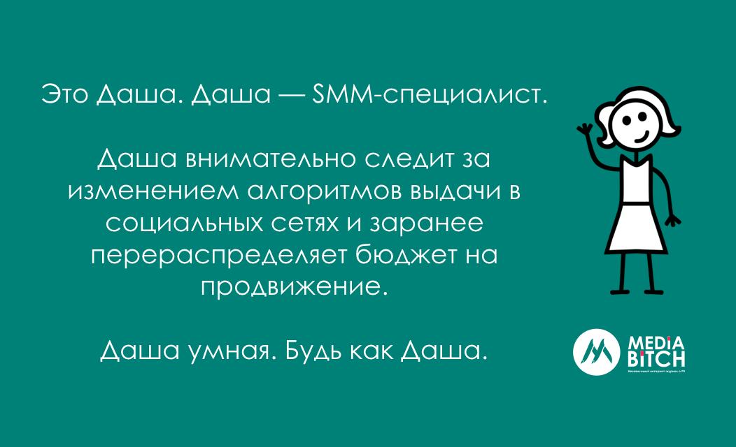 snimok-ekrana-2016-11-11-v-13-02-26