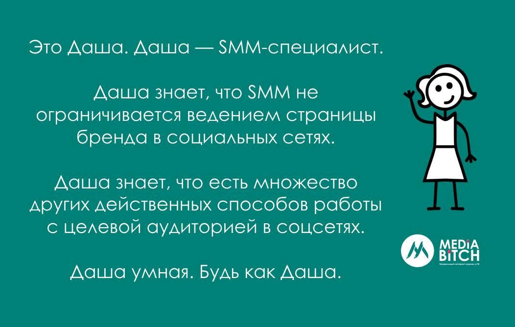 snimok-ekrana-2016-11-11-v-13-02-33