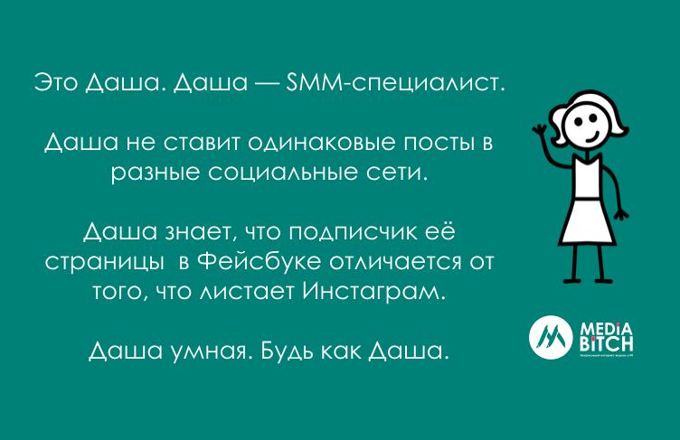 snimok-ekrana-2016-11-11-v-13-09-27