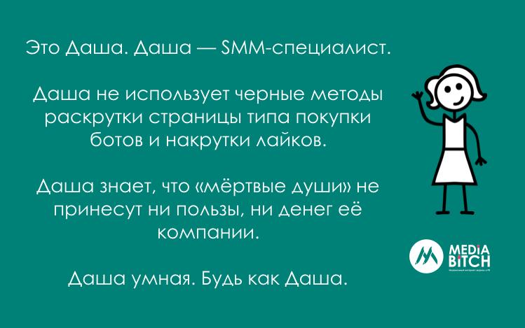 snimok-ekrana-2016-11-11-v-13-10-07