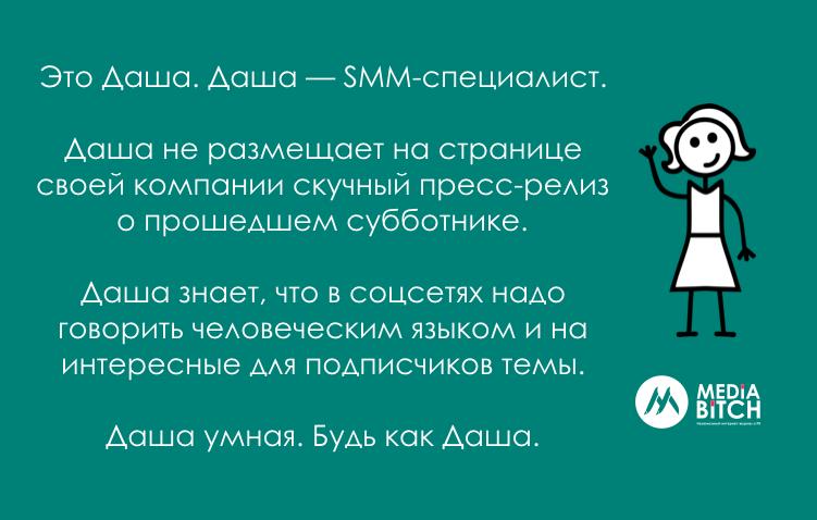 snimok-ekrana-2016-11-11-v-13-10-20