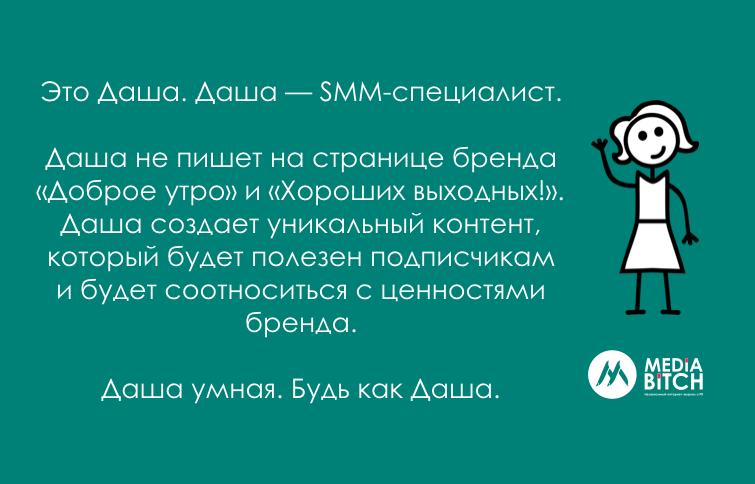 snimok-ekrana-2016-11-11-v-13-10-48