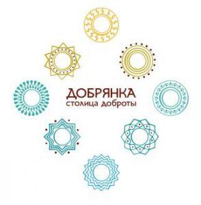 5-dobryanka