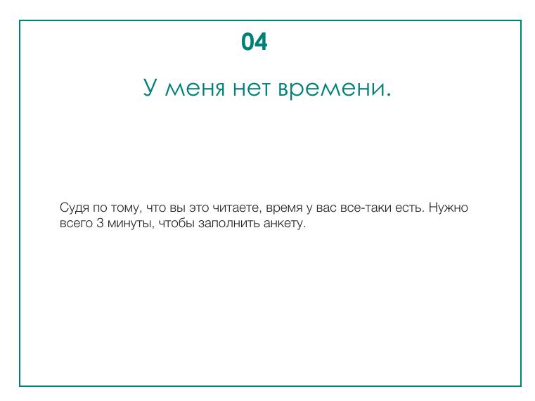 snimok-ekrana-2016-12-08-v-11-40-10