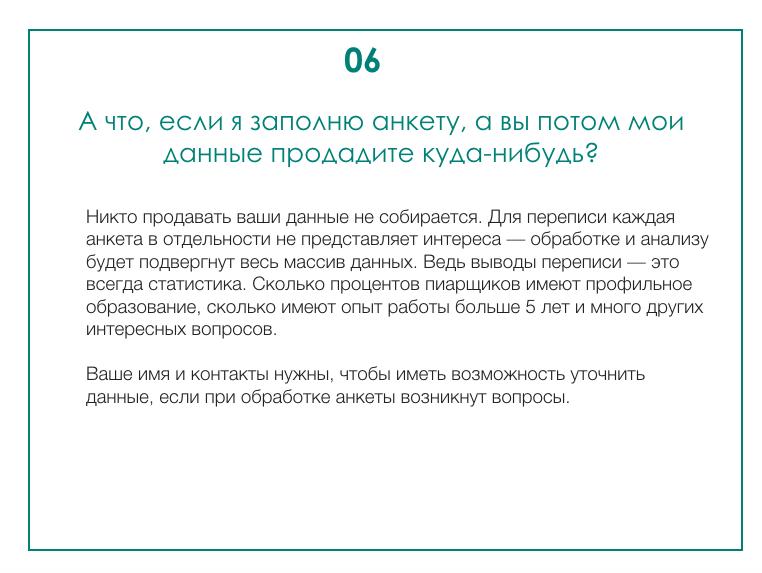 snimok-ekrana-2016-12-08-v-11-40-30