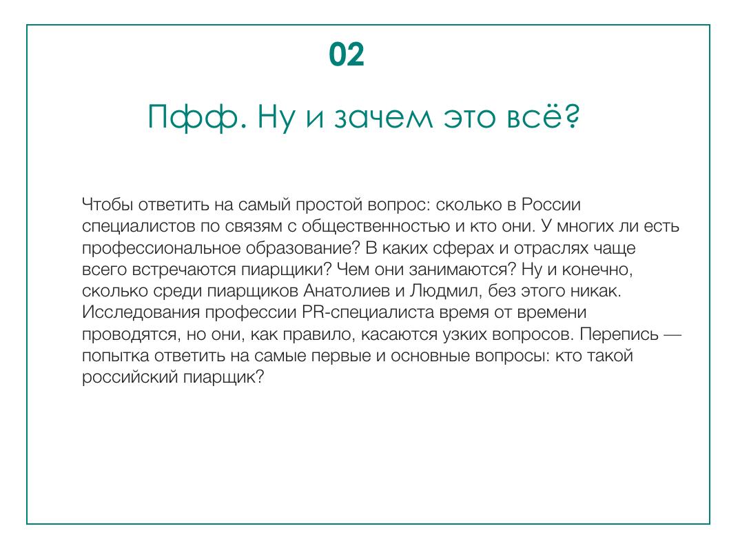 snimok-ekrana-2016-12-08-v-11-45-29