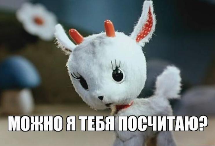 snimok-ekrana-2016-12-08-v-11-54-09