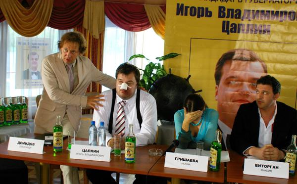 denviborov