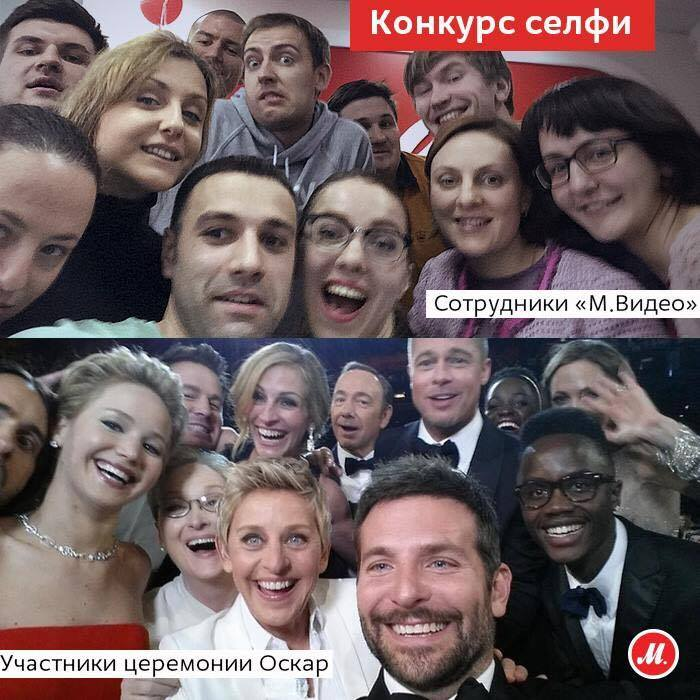 Конкурс селфи по итогам знаменитого оскаровского селфи