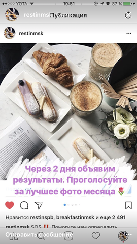 Restinmsk