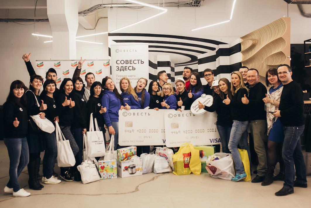 благотворительный квест Совести в Казани май 2017