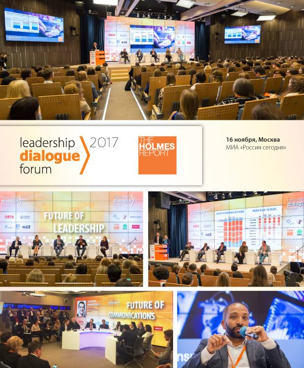 Leadership Dialogue Forum